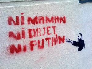 Graffiti-feminisme-par-Sweetsofa-Flickr